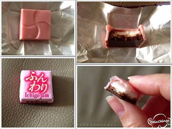 草莓棉花糖1