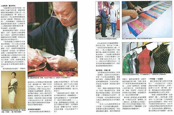201201-528台北畫刊10.jpg