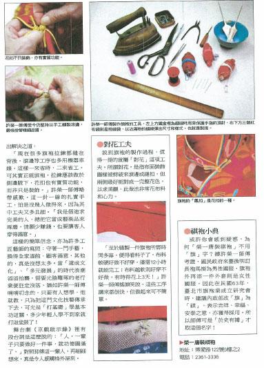 201201-528台北畫刊11.jpg