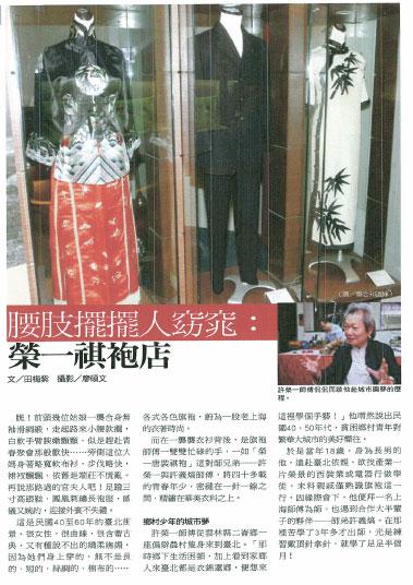 201201-528台北畫刊12.jpg