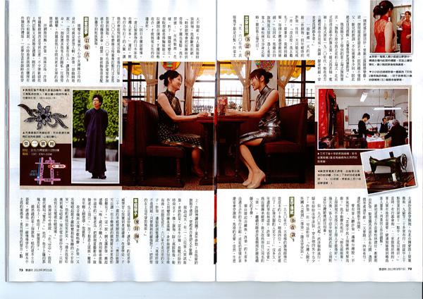 20130320壹週刊採訪03