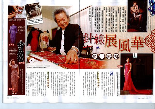 20130320壹週刊採訪02