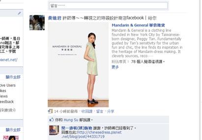 硯之fb粉絲專頁