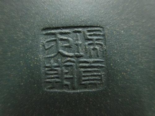 小石瓢壺2