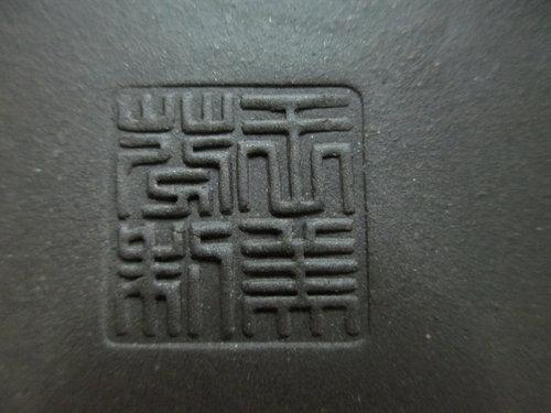 大報櫻壺2