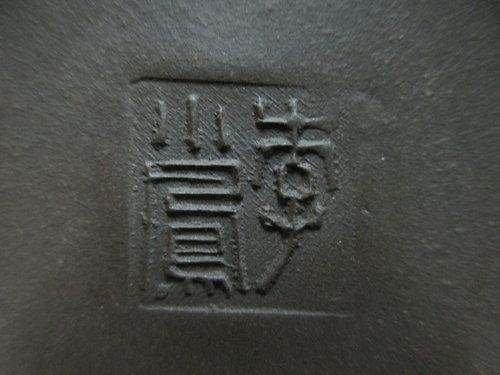 中報櫻壺2