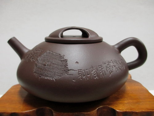 牛蓋石瓢壺1