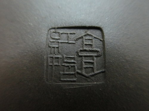 四方竹壺2