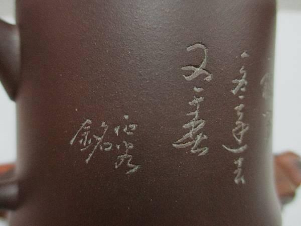 筍竹竹節壺4