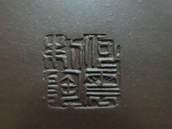 銅陀六方壺2