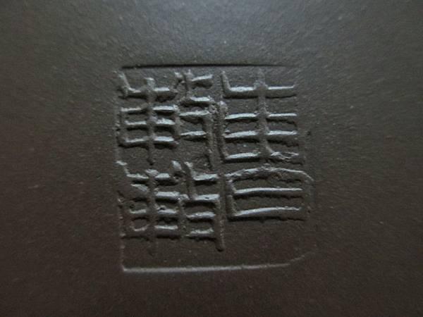 圓竹提樑壺5