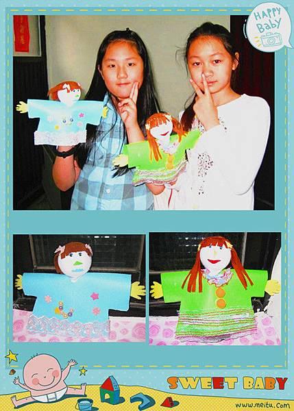 2014.05.04延平基督教會~不用針線襪子+不織布玩偶娃娃~教學