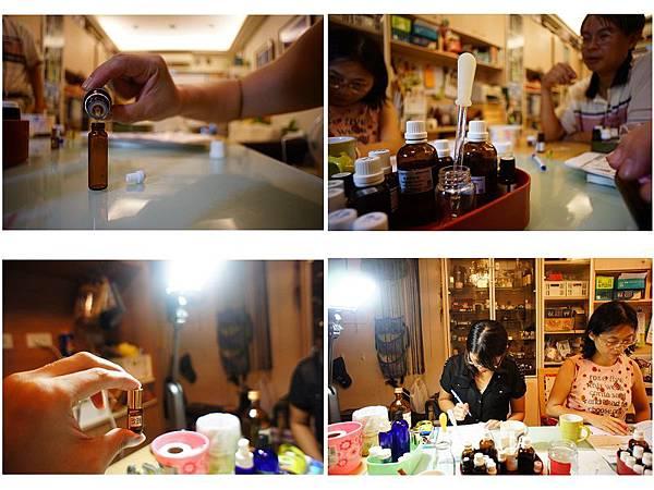 PIC-0809 香水課程