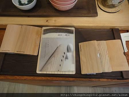 檜木名片夾