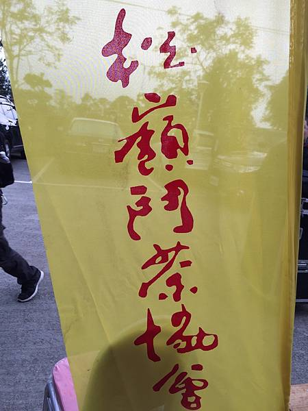S__16883746.jpg