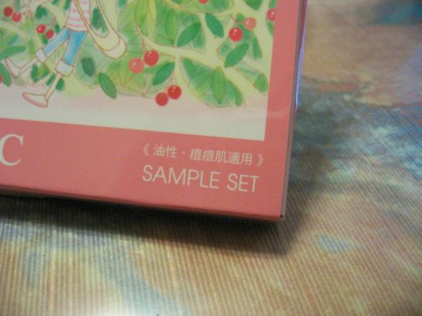 右下角的產品說明