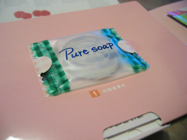 純欖蘆薈皂