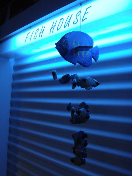 一樓的魚風鈴