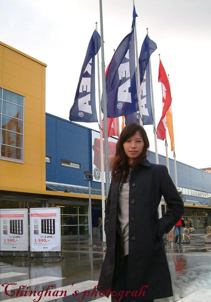 IKEA門外旗幟