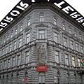 TERROR Bulding裸空的TERROR字樣,蘇聯操縱匈牙利共產黨的酷刑室和審訊室。