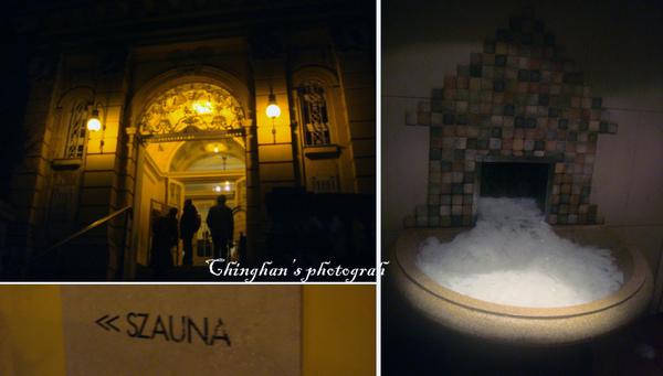 賽契尼温泉的外觀與桑拿提供的ㄘㄨㄚˋ冰。