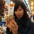 在捷克買不到的白胡椒