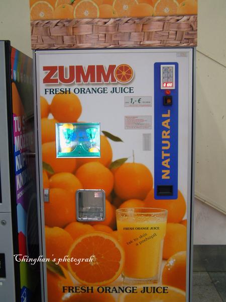果汁販賣機