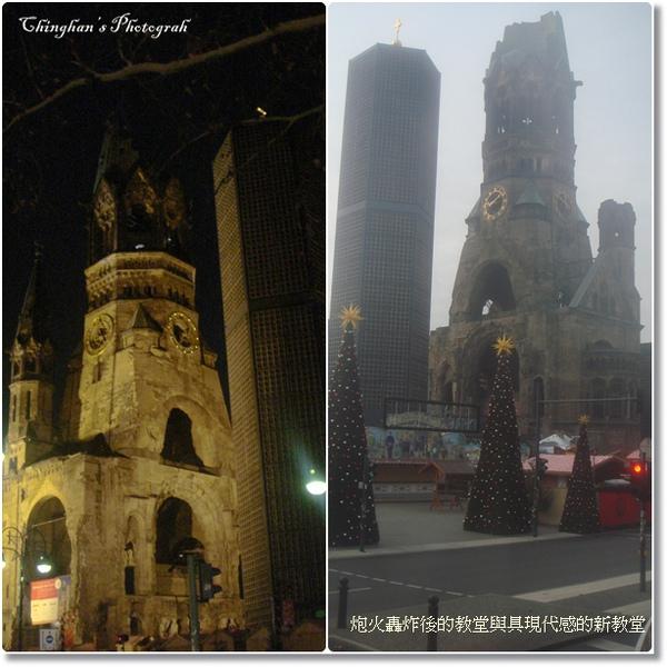 破碎的教堂