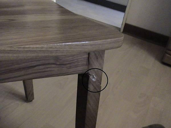 修理柚木椅子