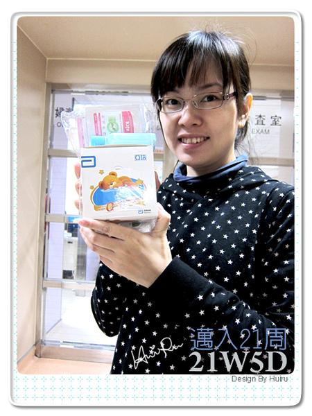 20110109_02.jpg