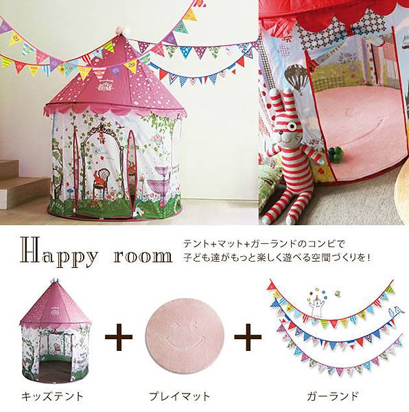 room_coordinate_01