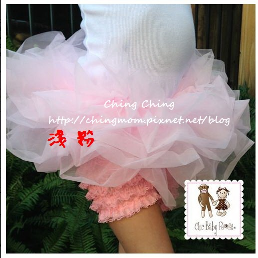 Child_Organza_Tu_54ac8a7507154_200x200