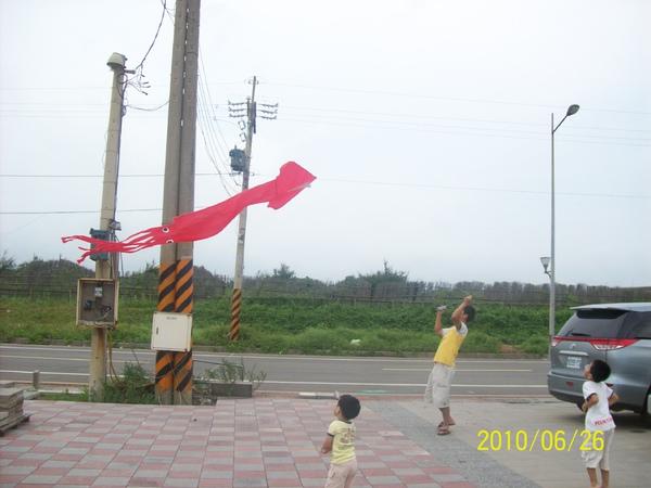 飛不上去的風箏xd