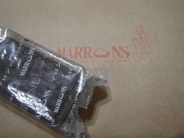 MARRONS