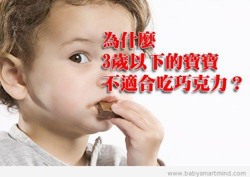 kid-eat-socola