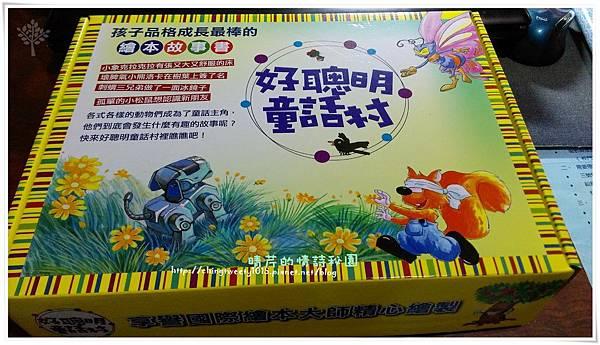 20141010IMAG0579-001