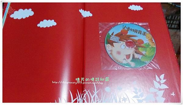 20141010IMAG0595-017