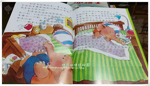 20141010IMAG0600-022