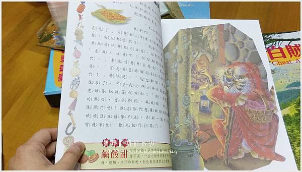 20141010IMAG2502-045