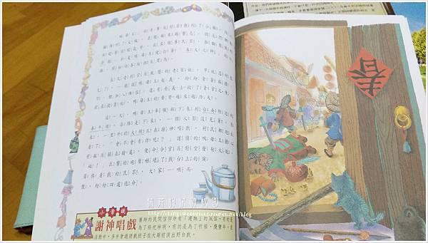 20141010IMAG2508-051