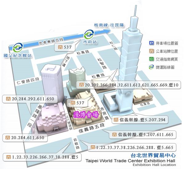 漫博交通圖-map.jpg