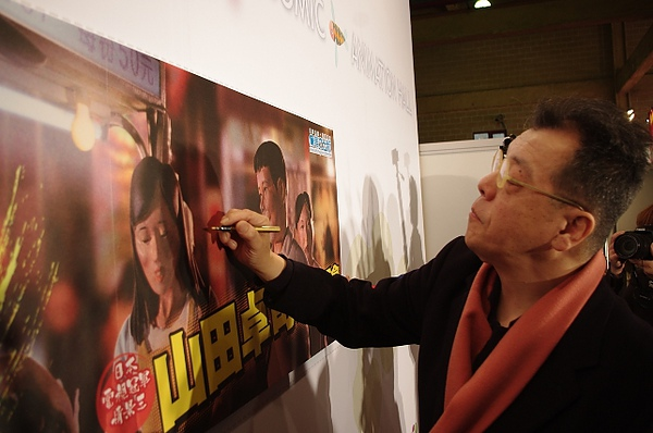 山田老師於背板上簽名.JPG