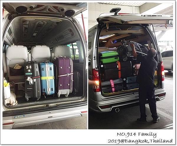 包車行李.jpg