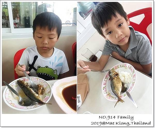 吃魚.jpg
