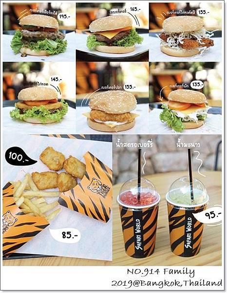 老虎漢堡.jpg