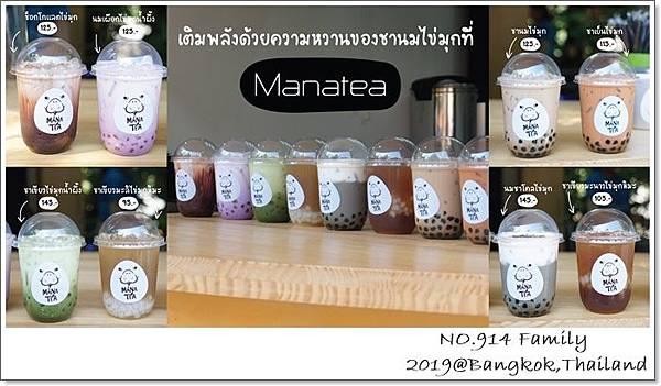 Manatea.jpg