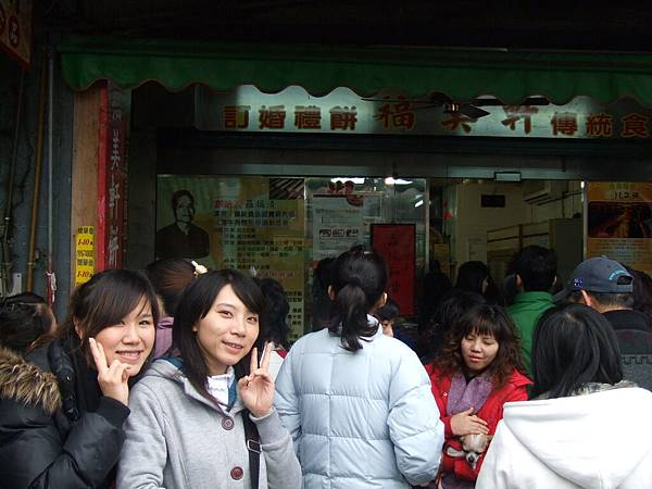 高中三人三峽遊-DSCF1775.JPG
