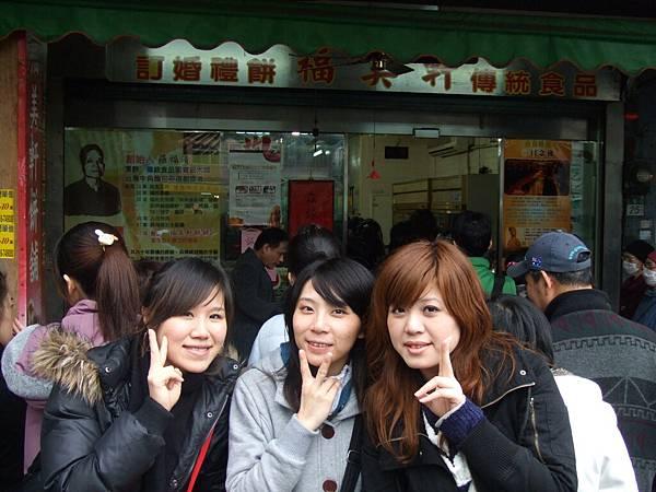 高中三人三峽遊-DSCF1776.JPG