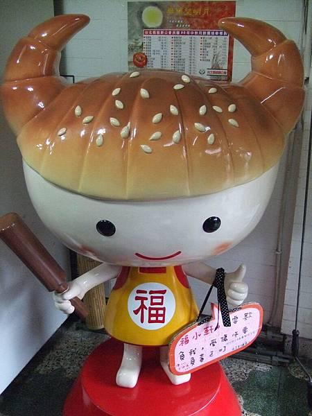 高中三人三峽遊-DSCF1778.JPG