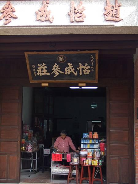 高中三人三峽遊-DSCF1791.JPG
